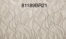 Обои Браво 81189BR21 виниловые на флизелиновой основе (1,06х10,05м)