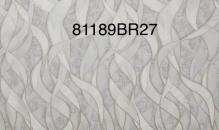 Обои Браво 81189BR27 виниловые на флизелиновой основе (1,06х10,05м)