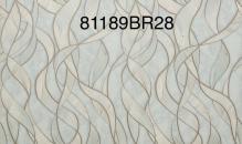 Обои Браво 81189BR28 виниловые на флизелиновой основе (1,06х10,05м)