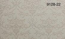 Обои Мегаполис 9128-22 виниловые на флизелиновой основе (1,06х10,05)