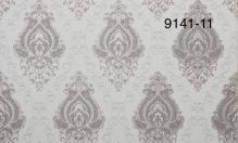 Обои Мегаполис 9141-11 виниловые на флизелиновой основе (1,06х10,05)