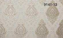 Обои Мегаполис 9141-13 виниловые на флизелиновой основе (1,06х10,05)