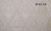Обои Мегаполис 9141-14 виниловые на флизелиновой основе (1,06х10,05)