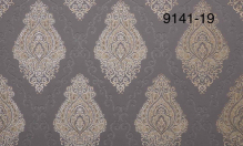 Обои Мегаполис 9141-19 виниловые на флизелиновой основе (1,06х10,05)
