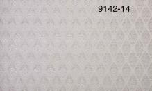 Обои Мегаполис 9142-14 виниловые на флизелиновой основе (1,06х10,05)