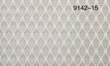 Обои Мегаполис 9142-15 виниловые на флизелиновой основе (1,06х10,05)