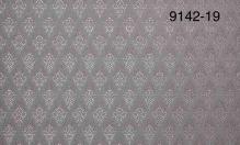 Обои Мегаполис 9142-19 виниловые на флизелиновой основе (1,06х10,05)