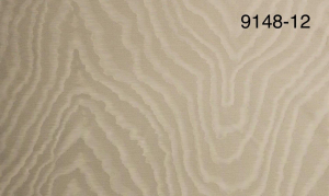 Обои Мегаполис 9148-12 виниловые на флизелиновой основе (1,06х10,05)