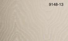 Обои Мегаполис 9148-13 виниловые на флизелиновой основе (1,06х10,05)