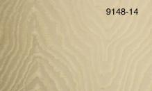 Обои Мегаполис 9148-14 виниловые на флизелиновой основе (1,06х10,05)