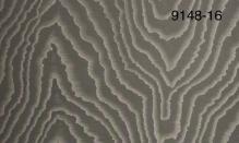 Обои Мегаполис 9148-16 виниловые на флизелиновой основе (1,06х10,05)