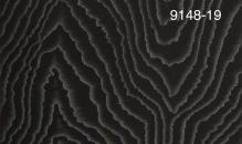 Обои Мегаполис 9148-19 виниловые на флизелиновой основе (1,06х10,05)