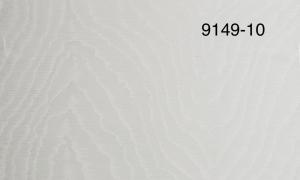 Обои Мегаполис 9149-10 виниловые на флизелиновой основе (1,06х10,05)