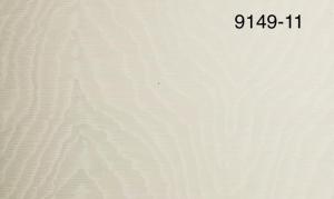 Обои Мегаполис 9149-11 виниловые на флизелиновой основе (1,06х10,05)