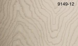 Обои Мегаполис 9149-12 виниловые на флизелиновой основе (1,06х10,05)
