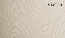 Обои Мегаполис 9149-13 виниловые на флизелиновой основе (1,06х10,05)