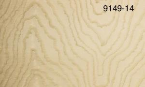 Обои Мегаполис 9149-14 виниловые на флизелиновой основе (1,06х10,05)