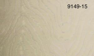 Обои Мегаполис 9149-15 виниловые на флизелиновой основе (1,06х10,05)