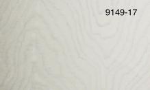 Обои Мегаполис 9149-17 виниловые на флизелиновой основе (1,06х10,05)