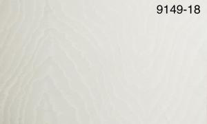 Обои Мегаполис 9149-18 виниловые на флизелиновой основе (1,06х10,05)