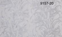 Обои Мегаполис 9157-20 виниловые на флизелиновой основе (1,06х10,05)