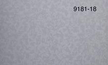 Обои Мегаполис 9181-18 виниловые на флизелиновой основе (1,06х10,05)