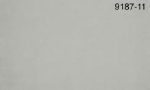 Обои Мегаполис 9187-11 виниловые на флизелиновой основе (1,06х10,05)