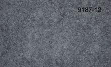Обои Мегаполис 9187-12 виниловые на флизелиновой основе (1,06х10,05)