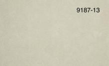 Обои Мегаполис 9187-13 виниловые на флизелиновой основе (1,06х10,05)