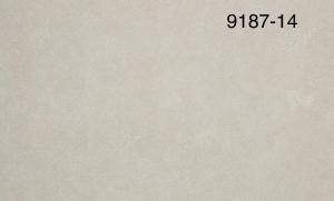 Обои Мегаполис 9187-14 виниловые на флизелиновой основе (1,06х10,05)