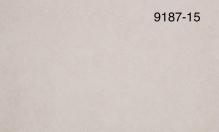 Обои Мегаполис 9187-15 виниловые на флизелиновой основе (1,06х10,05)