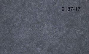 Обои Мегаполис 9187-17 виниловые на флизелиновой основе (1,06х10,05)