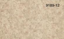 Обои Мегаполис 9189-12 виниловые на флизелиновой основе (1,06х10,05)