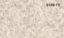 Обои Мегаполис 9189-13 виниловые на флизелиновой основе (1,06х10,05)