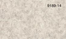 Обои Мегаполис 9189-14 виниловые на флизелиновой основе (1,06х10,05)