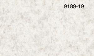 Обои Мегаполис 9189-19 виниловые на флизелиновой основе (1,06х10,05)