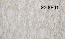 Обои Мегаполис 9200-41 виниловые на флизелиновой основе (1,06х10,05)