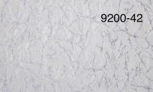 Обои Мегаполис 9200-42 виниловые на флизелиновой основе (1,06х10,05)