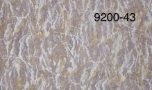 Обои Мегаполис 9200-43 виниловые на флизелиновой основе (1,06х10,05)