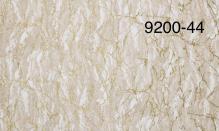 Обои Мегаполис 9200-44 виниловые на флизелиновой основе (1,06х10,05)