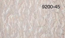 Обои Мегаполис 9200-45 виниловые на флизелиновой основе (1,06х10,05)