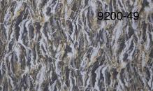 Обои Мегаполис 9200-49 виниловые на флизелиновой основе (1,06х10,05)