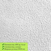 Аntica текстура на флизелиновой основе
