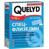 Клей для обоев КЕЛИД (QUELYD) Флизелиновый (300 гр.) (30-35м.кв.)