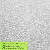 КОЖА текстура на бумажной основе