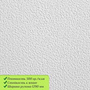 ПЕСОК текстура на бумажной основе