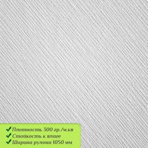 ШТРИХ текстура на бумажной основе