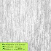 ВЕЛЬВЕТ текстура на флизелиновой основе
