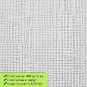 ХОЛСТ текстура на бумажной основе