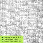 ЖАККАРД-1 текстура на флизелиновой основе